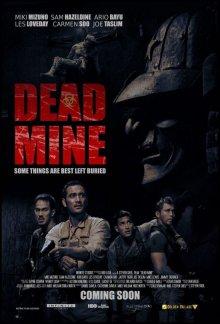 Мертвые шахты