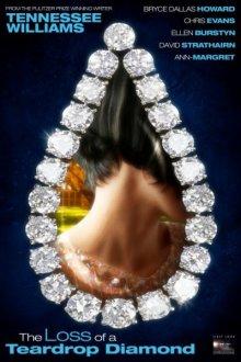 Пропажа алмаза «Слеза» смотреть онлайн бесплатно HD качество