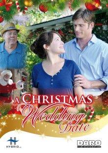 Рождественская свадьба смотреть онлайн бесплатно HD качество