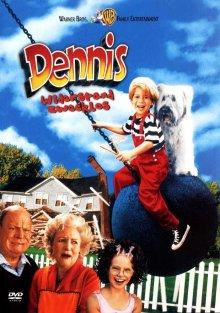 Дэннис-мучитель 2
