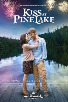 Поцелуй у озера смотреть онлайн бесплатно HD качество