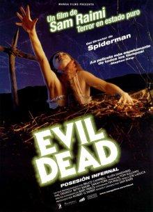 Зловещие мертвецы смотреть онлайн бесплатно HD качество