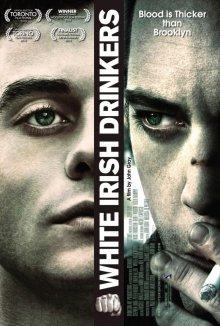 Белые ирландские пьяницы смотреть онлайн бесплатно HD качество