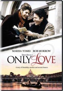 Только любовь