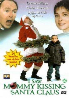 Я видел, как мама целовала Санта Клауса