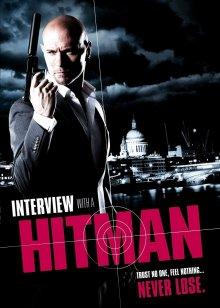 Интервью с убийцей