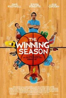 Сезон побед смотреть онлайн бесплатно HD качество