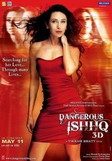 Опасная любовь смотреть онлайн бесплатно HD качество