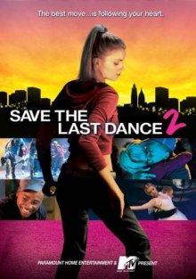 За мной последний танец 2