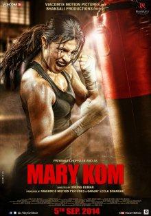 Мэри Ком смотреть онлайн бесплатно HD качество