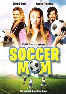 Футбольная Мама смотреть онлайн бесплатно HD качество