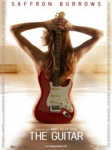 Гитара смотреть онлайн бесплатно HD качество