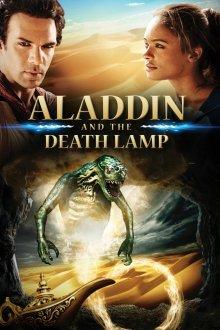 Аладдин и смертельная лампа
