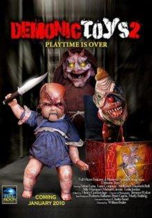 Демонические игрушки: Личные демоны смотреть онлайн бесплатно HD качество