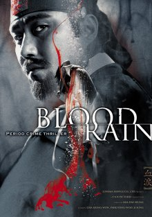 Кровавый дождь смотреть онлайн бесплатно HD качество