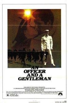 Офицер и джентльмен