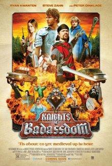 Рыцари королевства Крутизны