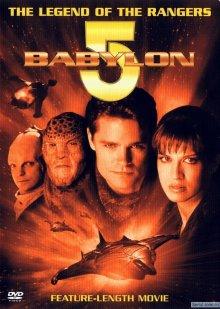 Вавилон 5: Легенда о Рейнджерах: Жить и умереть в сиянии звезд