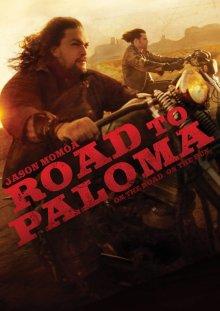 Путь в Палому