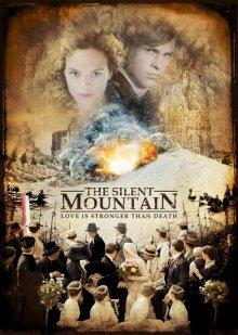 Тихая гора смотреть онлайн бесплатно HD качество