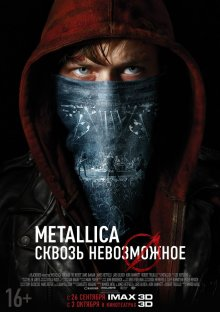 Metallica: Сквозь невозможное смотреть онлайн бесплатно HD качество