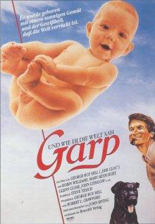 Мир по Гарпу