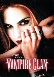 Клан вампиров