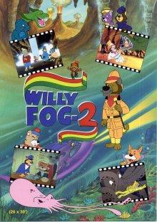 Вилли Фог 2