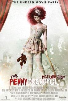 Кинотеатр Пени Ужасной