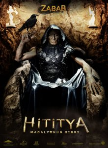 Медальон Хититуйи смотреть онлайн бесплатно HD качество
