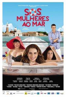 SOS: Женщины в море смотреть онлайн бесплатно HD качество