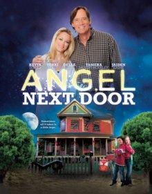Ангел по соседству смотреть онлайн бесплатно HD качество