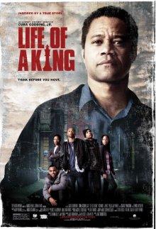 Жизнь короля смотреть онлайн бесплатно HD качество