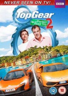 Топ Гир: Идеальное путешествие 2