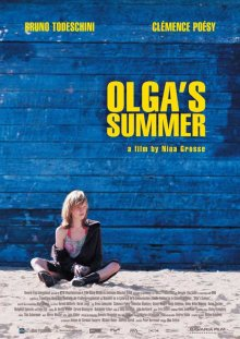 Лето Ольги