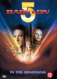 Вавилон 5: Начало