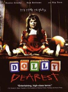 Прелестная Долли