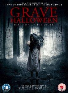 Могильный Хэллоуин смотреть онлайн бесплатно HD качество