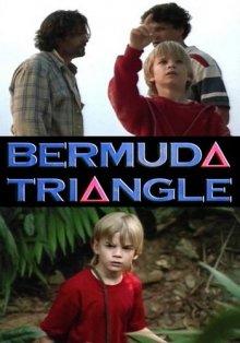 Бермудский треугольник смотреть онлайн бесплатно HD качество
