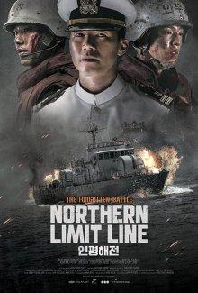 Северная пограничная линия смотреть онлайн бесплатно HD качество
