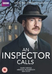 Визит инспектора