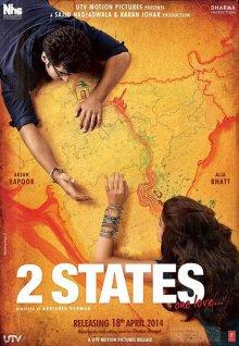 2 штата
