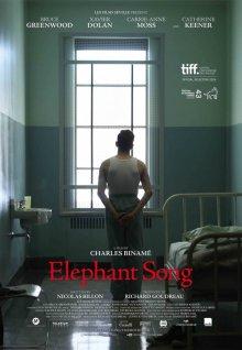 Песнь слона смотреть онлайн бесплатно HD качество