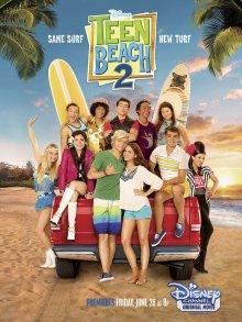 Лето Пляж Кино 2