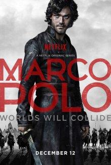 Марко Поло онлайн бесплатно