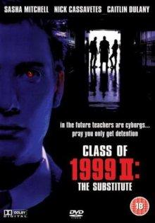Класс 1999: Новый учитель