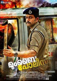 Полиция Мумбая смотреть онлайн бесплатно HD качество