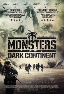 Монстры 2: Темный континент смотреть онлайн бесплатно HD качество