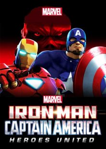 Железный человек и Капитан Америка: Союз героев смотреть онлайн бесплатно HD качество