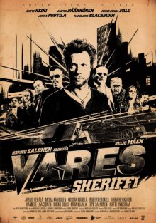 Варес – шериф